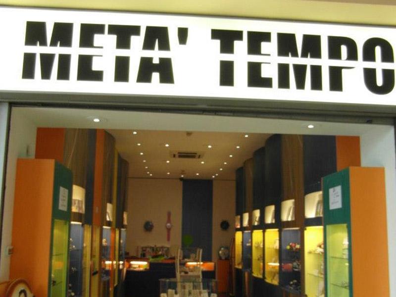 Metà Tempo - Centro Commerciale Bonola